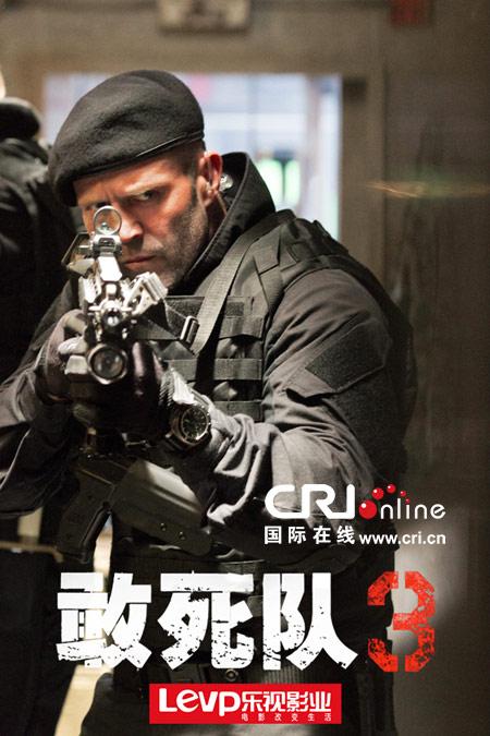 《敢死队3》首发杰森·斯坦森特辑 男神8.1北京见