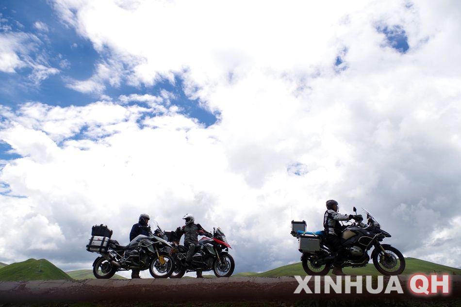 汇龙世家2014宝马机车骑行活动达日站启程
