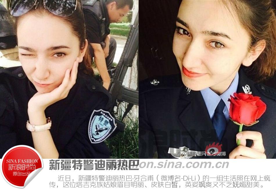 新疆美女特警走红 盘点那些美貌不输明星的网
