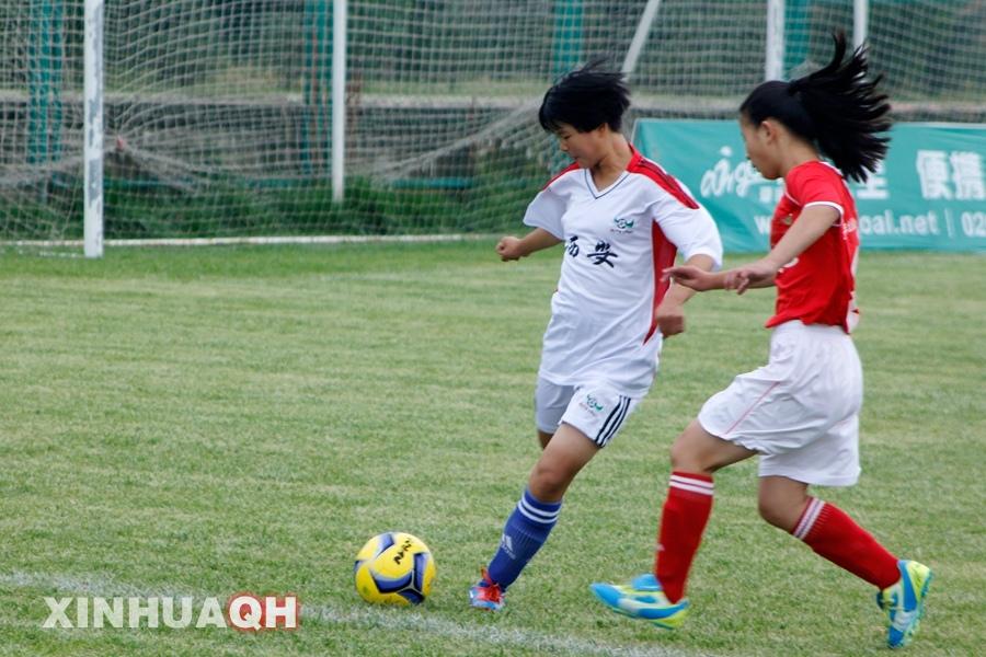 2014年全国青少年足球夏令营(女子组)开营