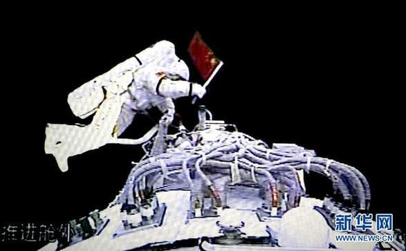 新中国成就档案:载人航天工程