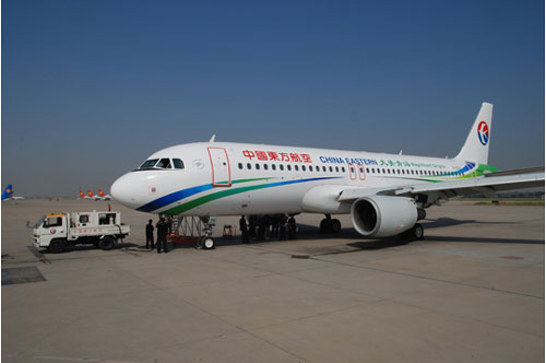北京到西宁的飞机
