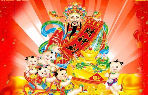 5233,大年初五迎财神(原创) - 春风化雨 - 诗人-春风化雨的博客