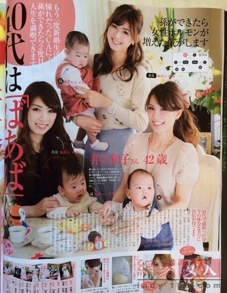 不老容颜 43岁日本美女井和子爆红网络图
