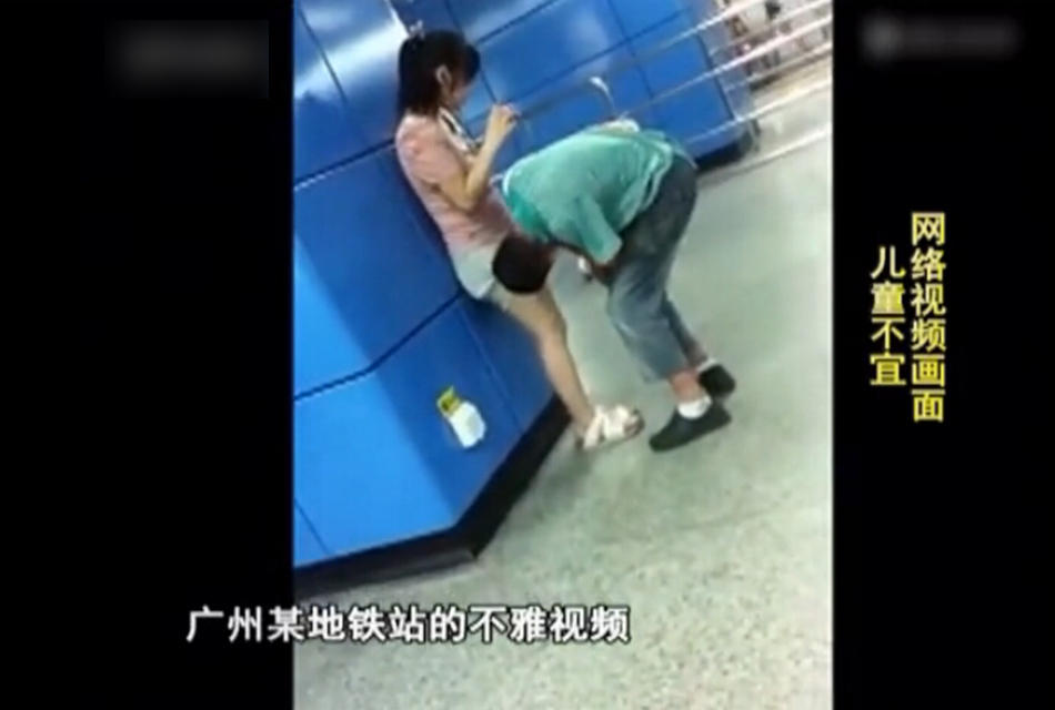 地铁不雅视频 在以前被人拉去浸猪笼