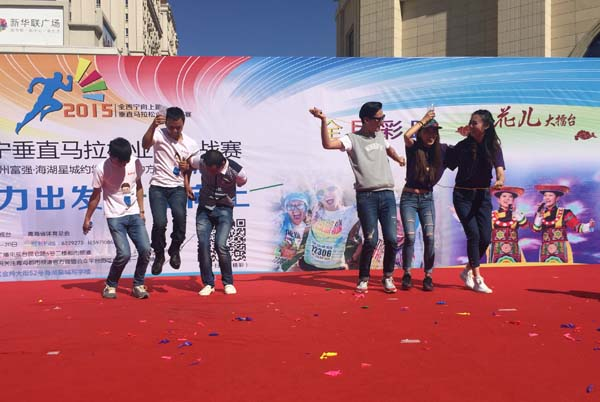 夏日里的一把火:青海都市频道8月季活动推介会