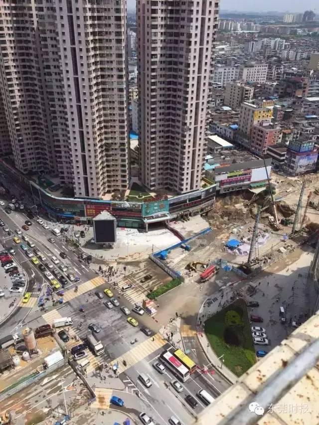 广东东莞常平地陷二次塌陷 千户居民紧急疏散