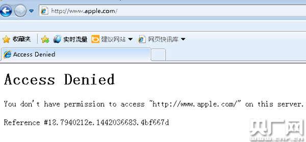 苹果官网维护拒绝访问6s预售暴增致官网瘫痪