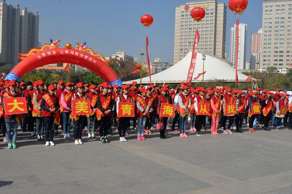 青海旅游志愿者:提高旅游服务质量 倡导文明旅