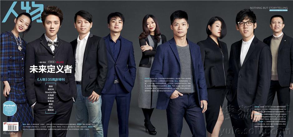 鹿晗登《人物》杂志封面