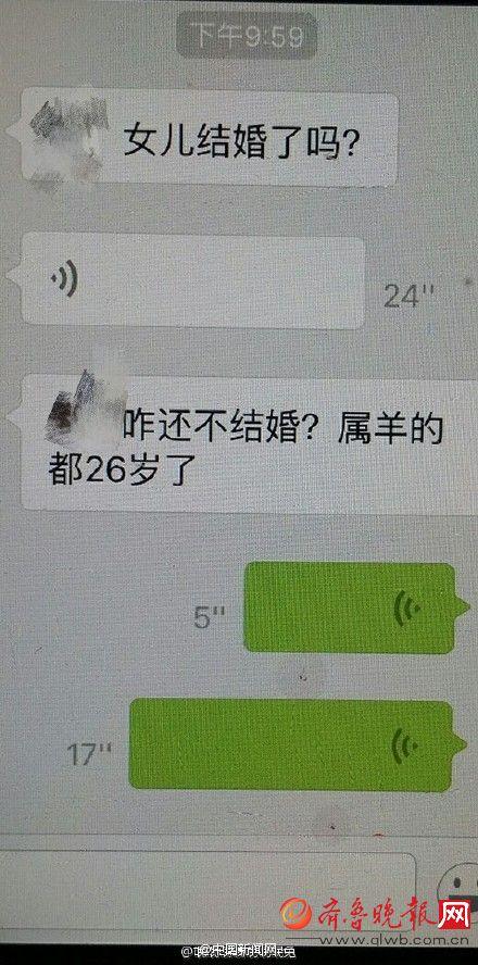 责任编辑:冯佳妮(en013)