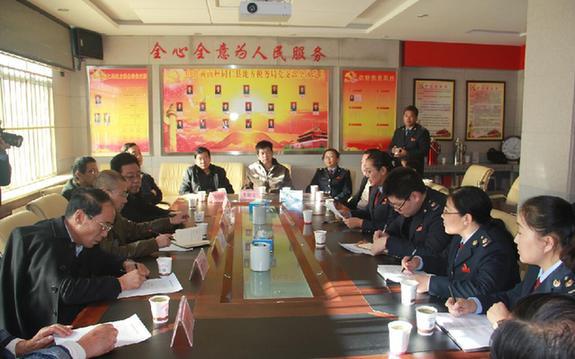 同仁县政协主席蔡有年,人大副主任杨玉奎,纪委常委董涛应邀参加了座谈