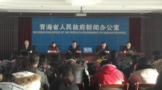 青海省首部《青海生态文明建设蓝皮书》发布
