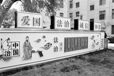 马坊东社区法治宣传墙