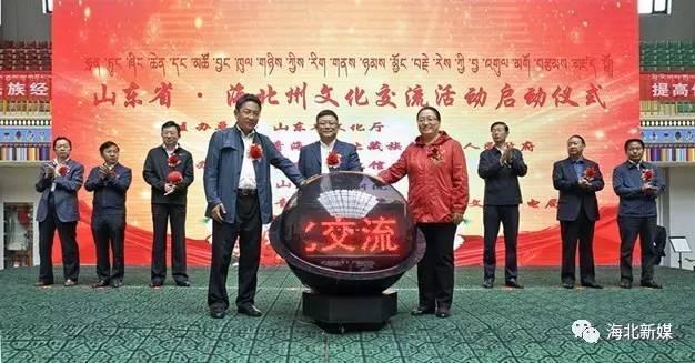 山东省文化馆副馆长赵新天等出席展览活动启动仪式.图片