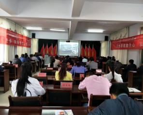 河东乡开展廉政教育 增强廉洁自律意识