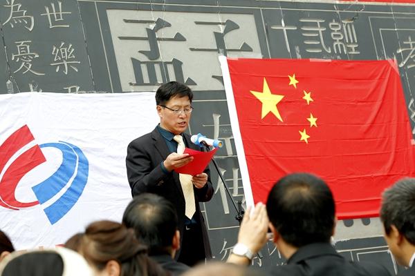 青海师大附中校长张建国致辞-攀登 表彰 拜师 师大附中教师用这样的图片