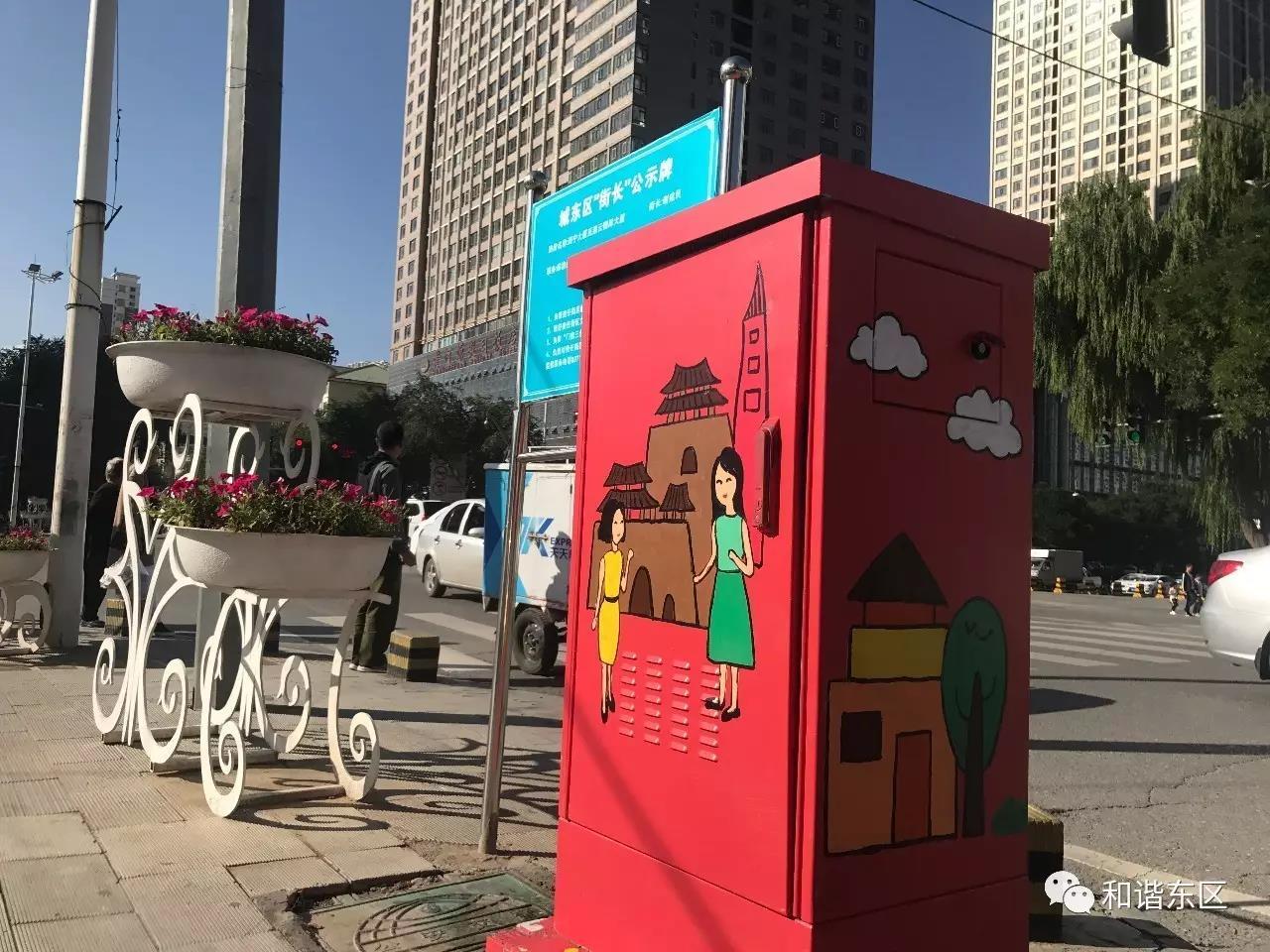 城市家具设计变电箱