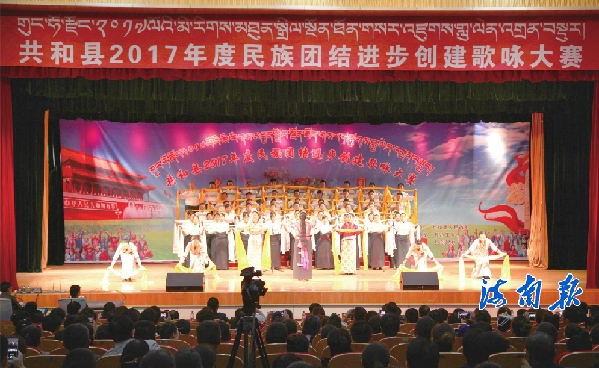 共和举办 民族团结进步创建 歌咏比赛