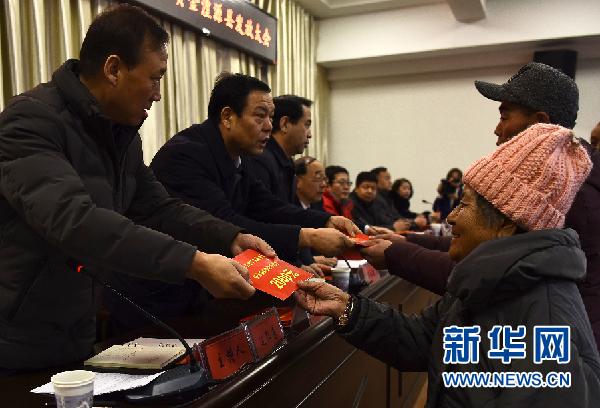 青海西宁:公益援助与村企结对助力精准扶贫