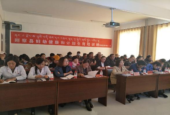 刚察县举办2018年度妇幼健康和计划生育工作