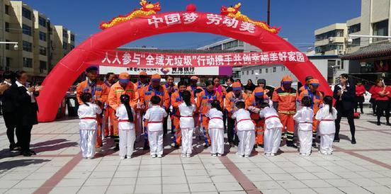中国梦 劳动美暨六一国际儿童节系列活动