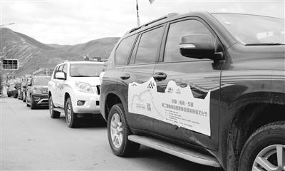 玉树州第二届唐蕃古道国际自驾车旅游文化节开幕