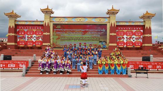 """刚察县举办""""唱响新时代·共筑中国梦""""童心向党歌咏活动"""