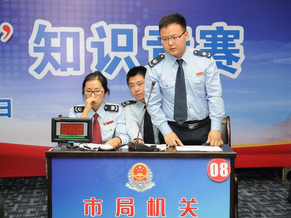 西宁税务部门以新党章 新宪法知识竞赛喜迎
