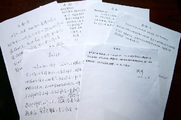 """茶卡盐湖景区念好""""三字经""""提升旅游服务质量"""