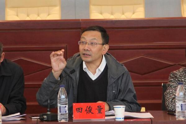 青海师范大学召开第二次青藏高原综合科学考察重要指示精神专题座谈会