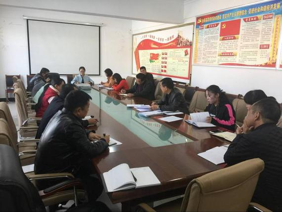 青海省贵德县交通运输局落实活动扎实有序开展