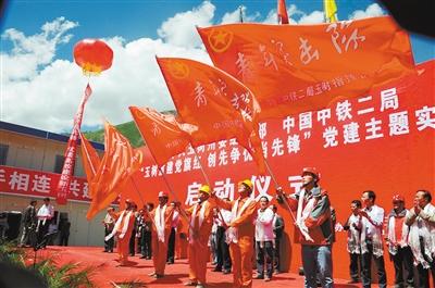 锦绣中国画卷 精彩青海故事