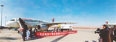 青海省西宁国际机场年旅客吞吐量突破600万人次