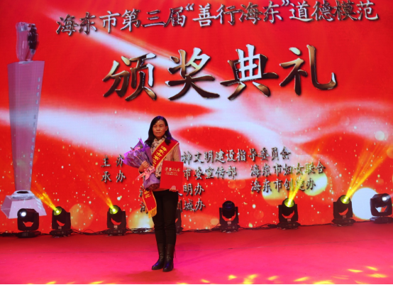 刘翠红:教书育人仁爱品 为人师表身立德