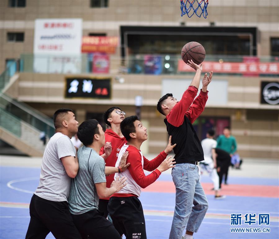 (体育)(1)全民健身——假日享运动