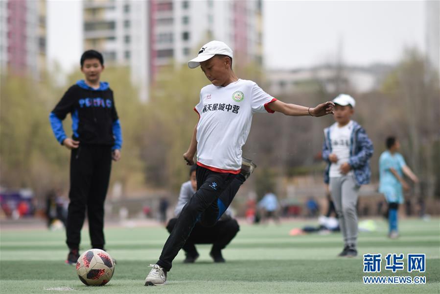 (体育)(3)全民健身——假日享运动