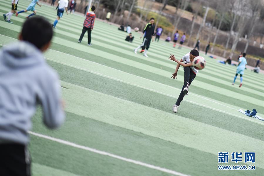 (体育)(4)全民健身——假日享运动