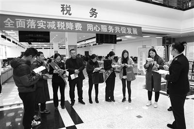 青海省税务系统全力推进减税降费政策落地生根_一季度新增减税8.45亿元