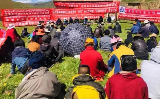 达日县脱贫攻坚政策法规宣讲组下基层(三)