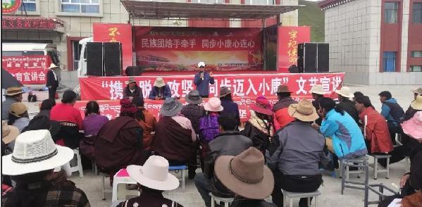 达日县脱贫攻坚政策法规宣讲组在建设乡(八)