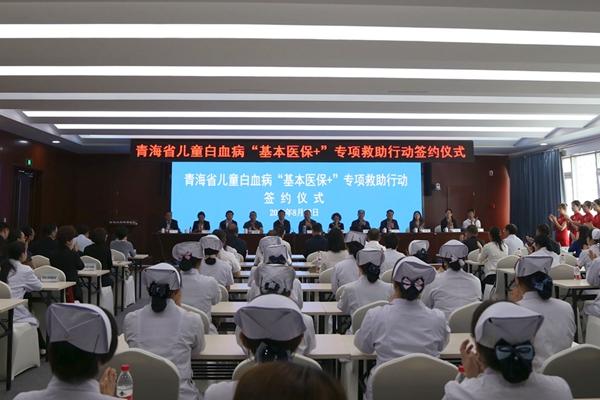 http://www.zgqhl.cn/qinghaifangchan/18705.html