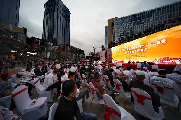 http://www.qwican.com/jiaoyuwenhua/1633659.html