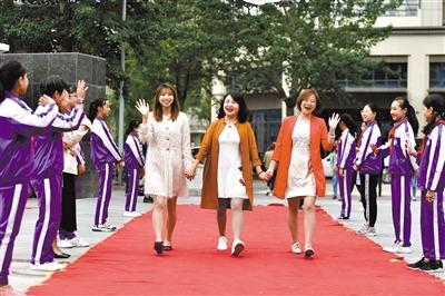 弘扬新时代尊师风尚 青海各地多种形式庆教师节