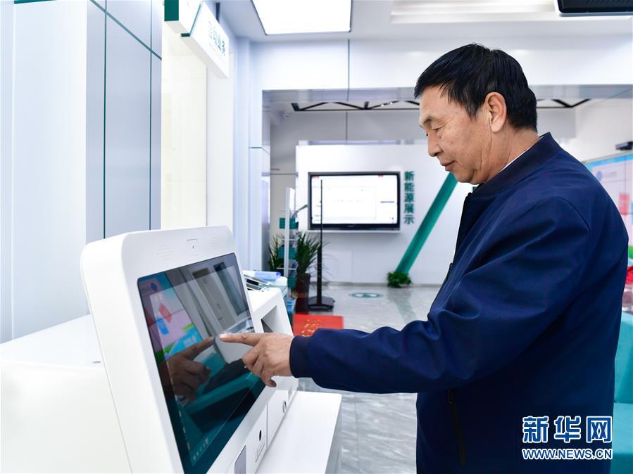 http://www.zgqhl.cn/qinghaifangchan/22836.html