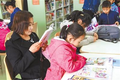 【中国梦——青海情】在书香里收获金秋的喜悦