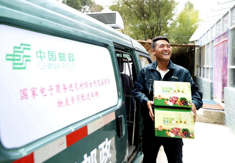中国邮政助力青海有机绿色农特产
