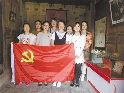 """红色古寨的文化""""长征路"""""""