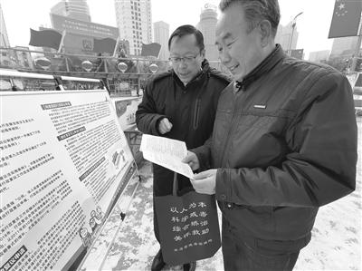 """青海省第二个""""宪法宣传周""""活动启动"""