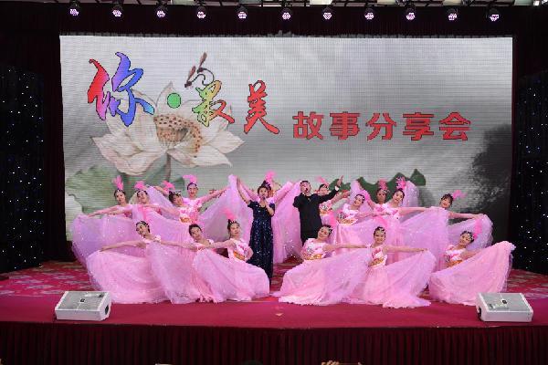 """青海省直機關工委舉辦""""你·最美""""故事分享會"""